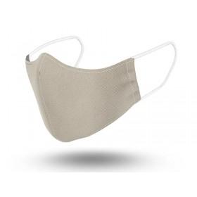 Mascarilla Niños Reutilizable Cool Camo G2 Talla 1
